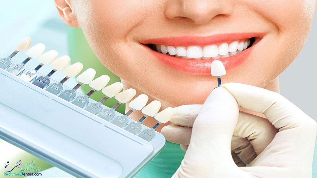 دندانپزشک زیبایی در شیراز