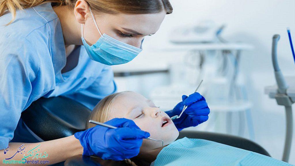 دندانپزشکی تحت بیهوشی در شیراز