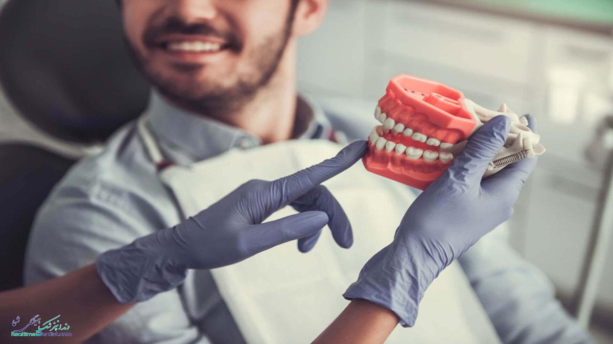 کلینیک دندانپزشکی در یاسوج