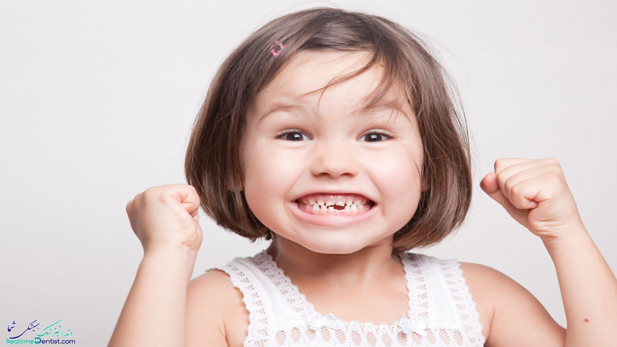 دندانپزشک اطفال در کرمان