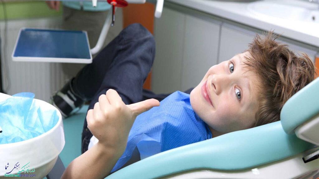 دندانپزشک اطفال در یاسوج