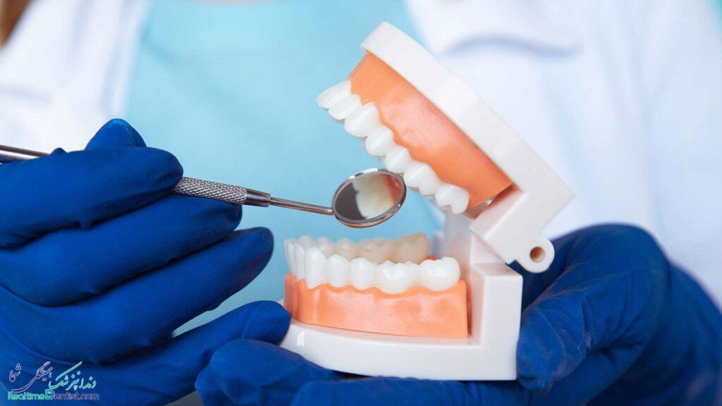 بهترین دکتر دندانپزشک در رشت