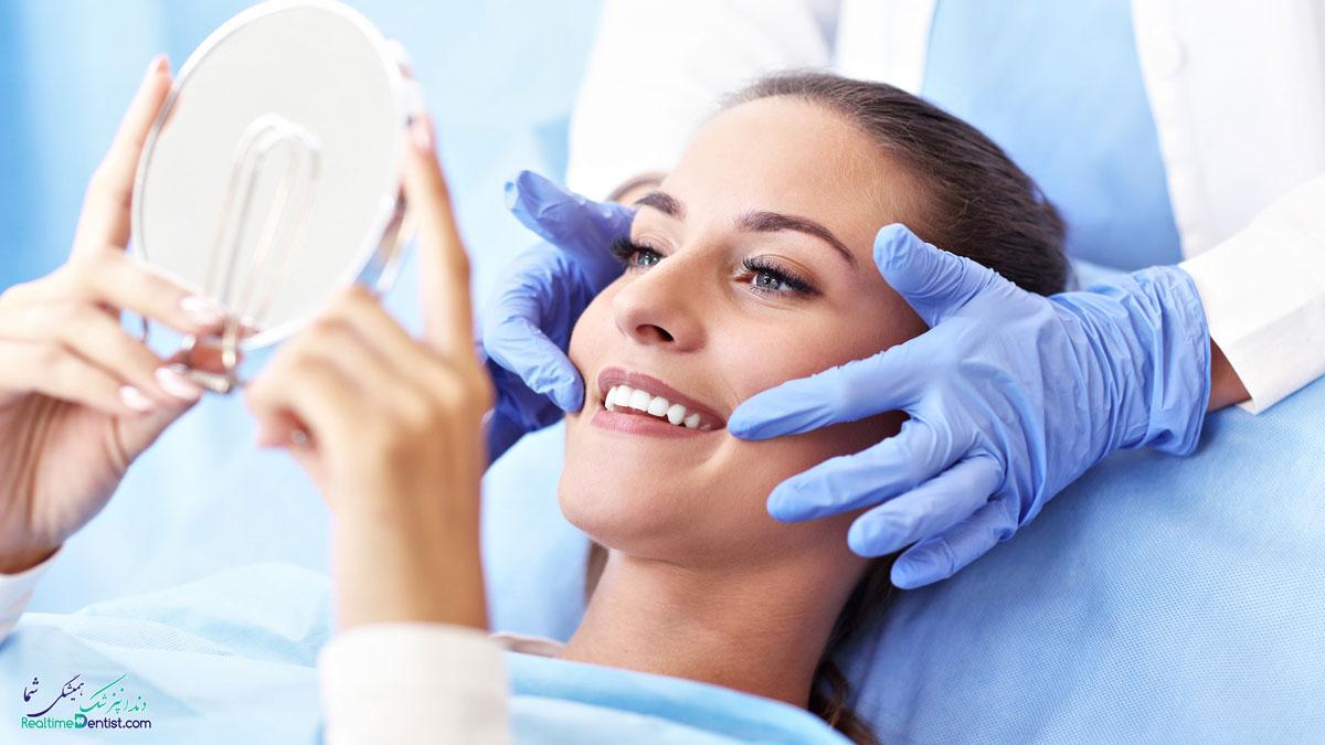 دندانپزشک زیبایی در رشت