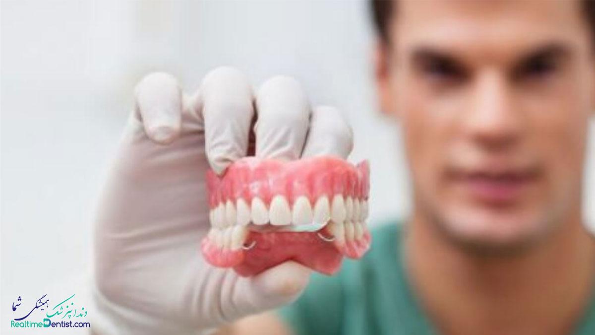 متخصص پروتز دندان در کرمان