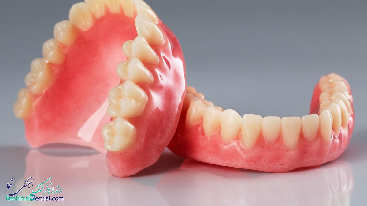 متخصص پروتز دندان در مشهد